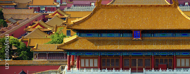 Beijing Tour: Three Day Essential Experience